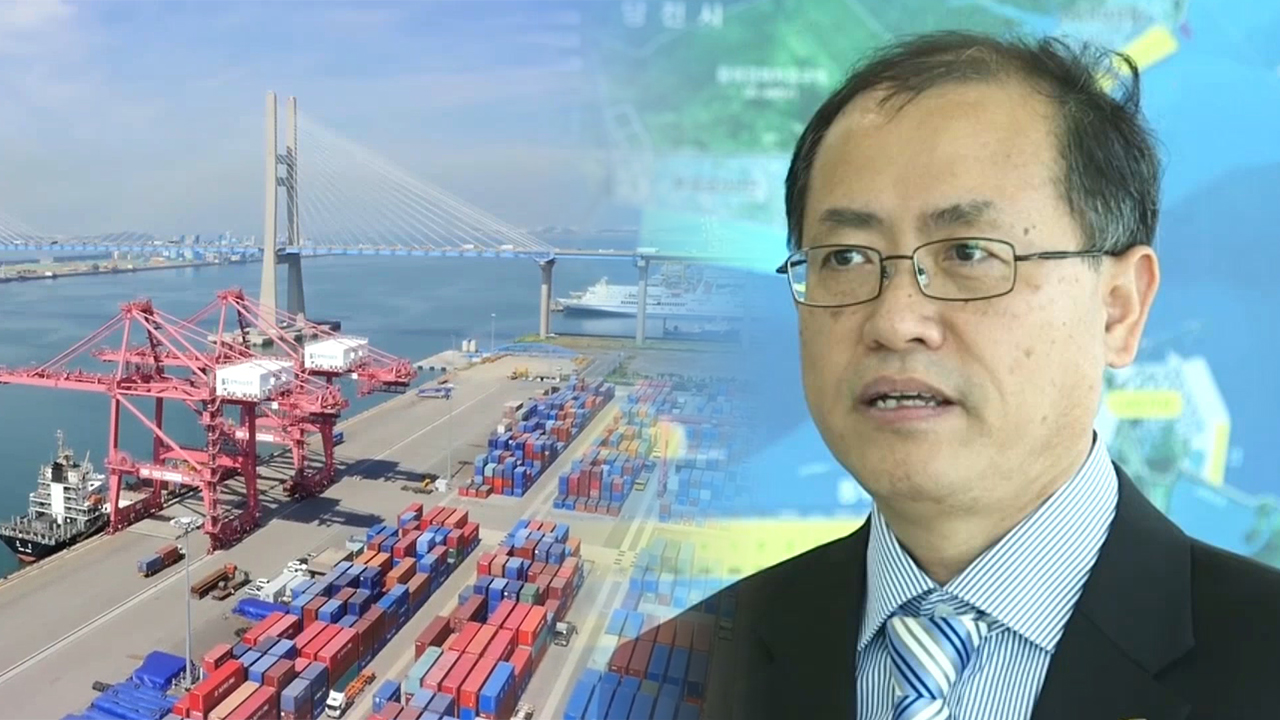 [Money Monster] Yellow Sea Free Economic Zone
