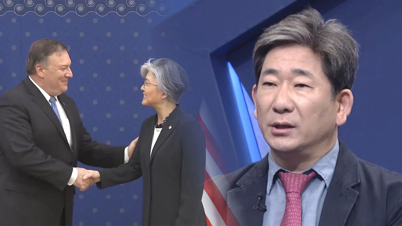 [A Road to Peace] Outcome of Pompeo's Pyeongyang Visit