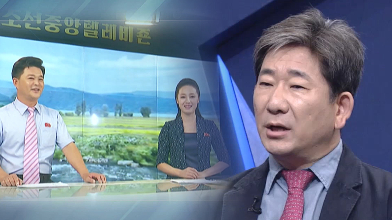 [A Road to Peace] Latest Broadcasts from N. Korea - News from Soldiers' Hometown