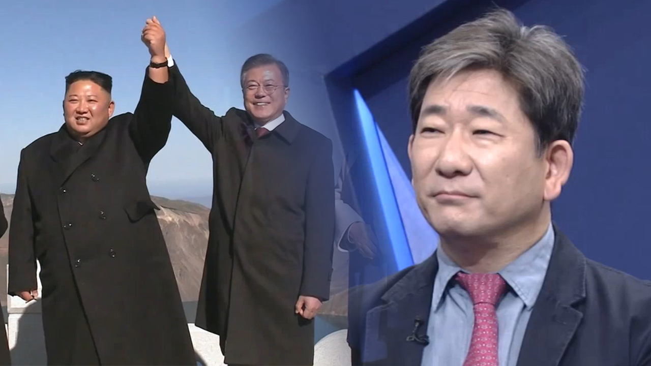 [A Road to Peace] Pyeongyang Summit through the Eyes of the Press