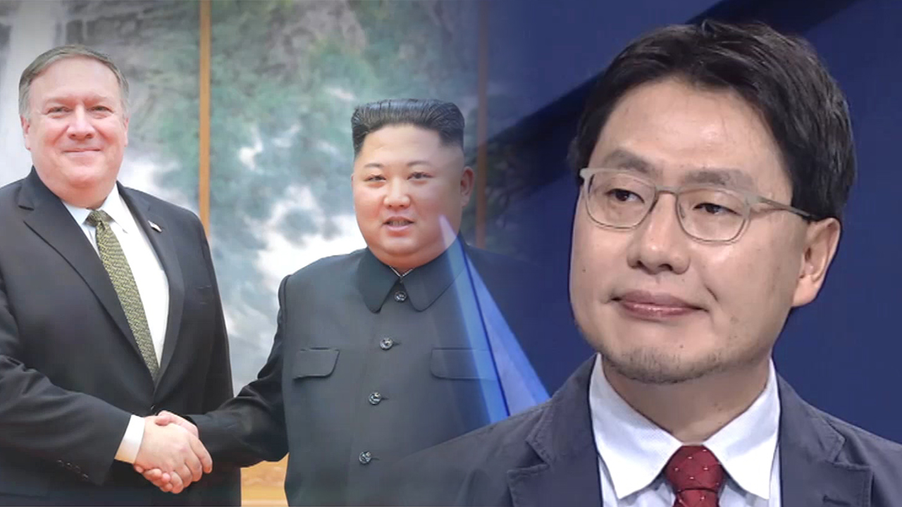 [The Point : World Affairs] 19-1 Date of next Kim-Trump summit