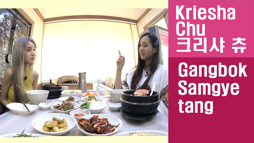 [Travel Agency] Fantastic harmony of shrimps, abalone and chicken, Gangbok Sa...