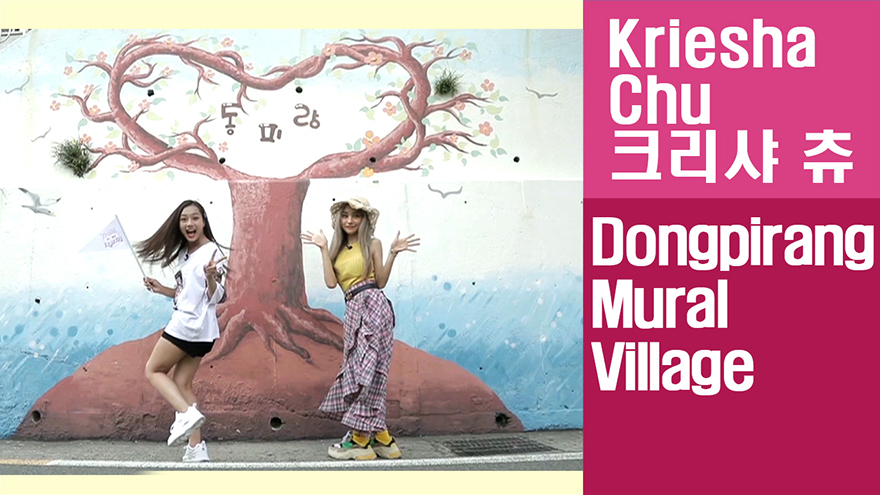 [Travel Agency] Dongpirang Mural Village, Decorated with eye-catching and col...