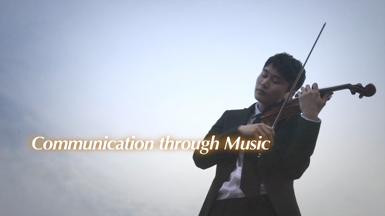 [The INNERview] Communication through Music [Violinist In Mo YANG]