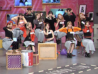 After School Club Ep.341 - fromis_9 (프로미스나인)