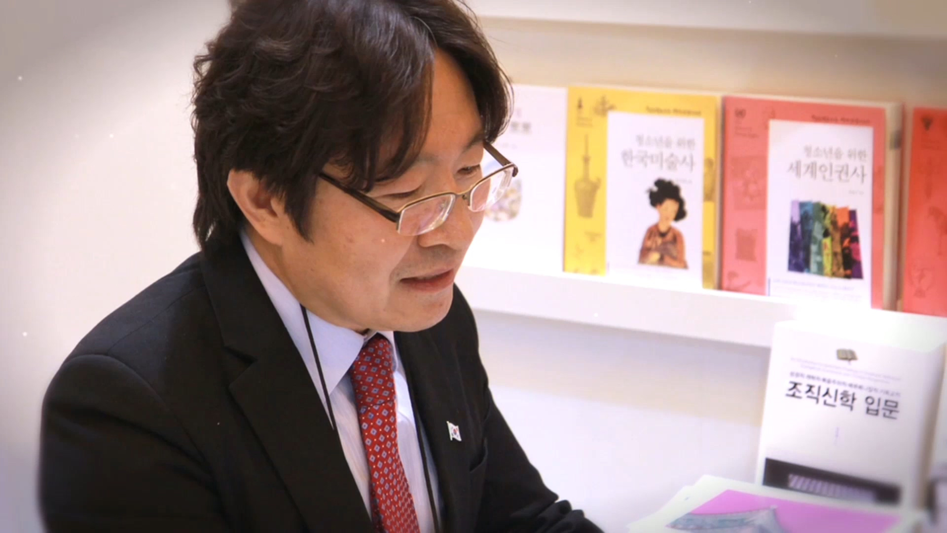 [Heart to Heart] Exports Korean books to foreign countries [CEO Joseph Lee]