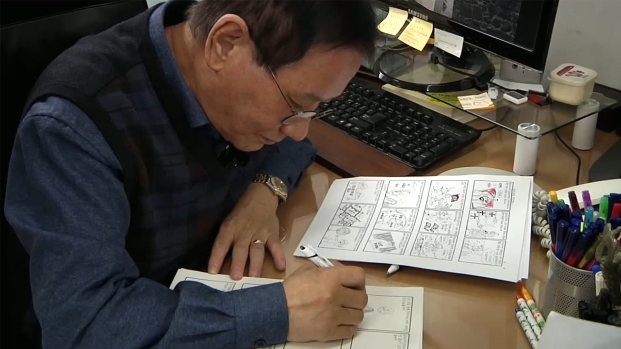 [Heart to Heart] Most important process in comic book production [cartoonist Rhie Won-bok]