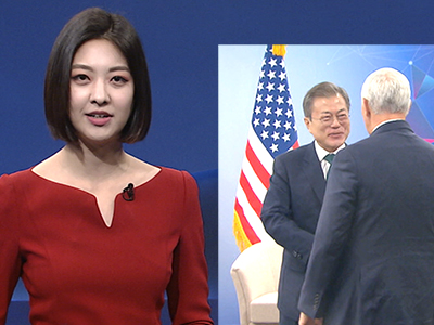 A Road to Peace Ep.24 : Moon Seeks to Break Impasse in Nuclear Talks