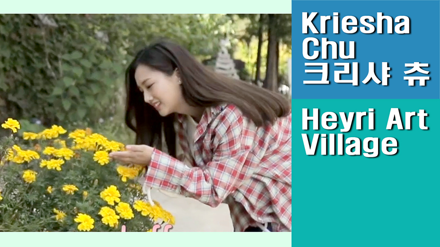 [Travel Agency] Heyri Art Village, the place to enjoy diverse culture and arts