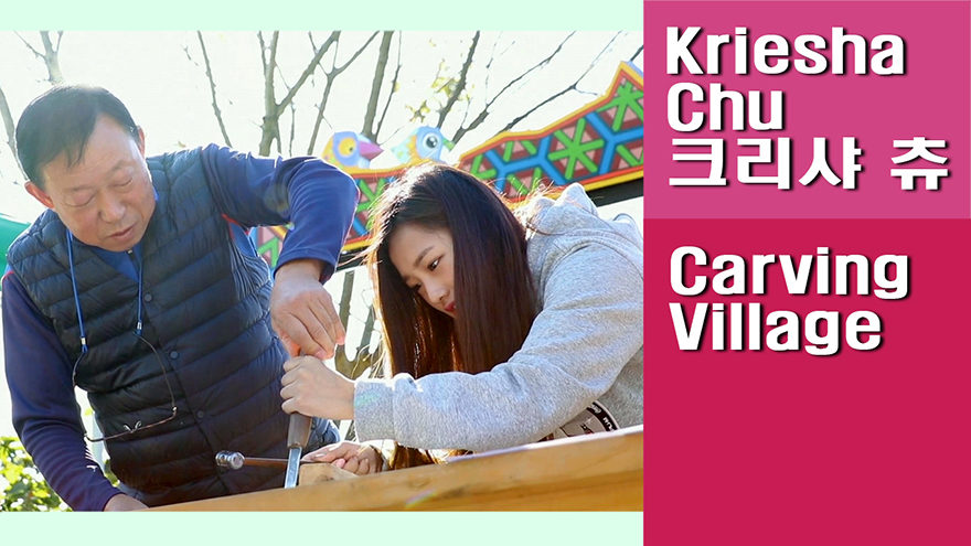 [Travel Agency] Michinseogak Carving Village, a large number of visitors come...