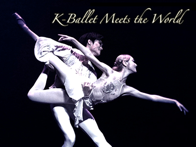 K-Ballet meets the World