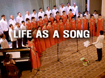 Life as a Song - Grey Youth Choir #308