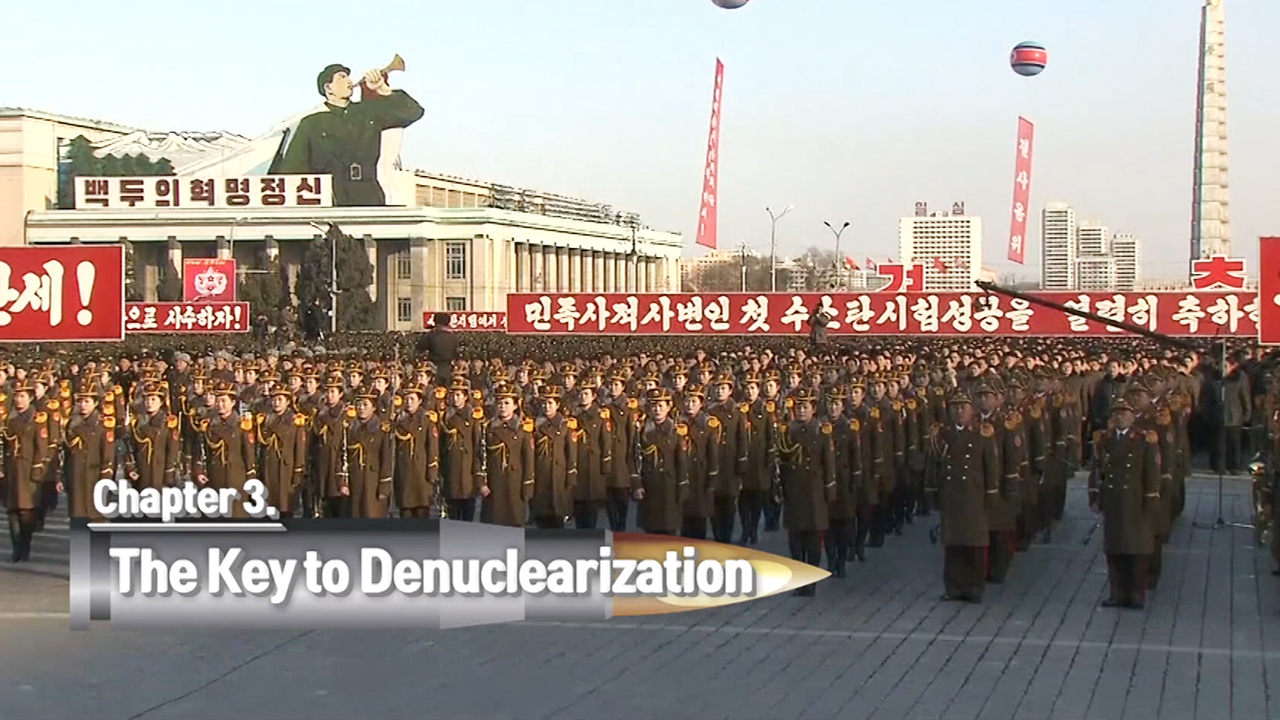 [Arirang Prime] Journey Toward Peace / ch3. The Key to Denuclearization