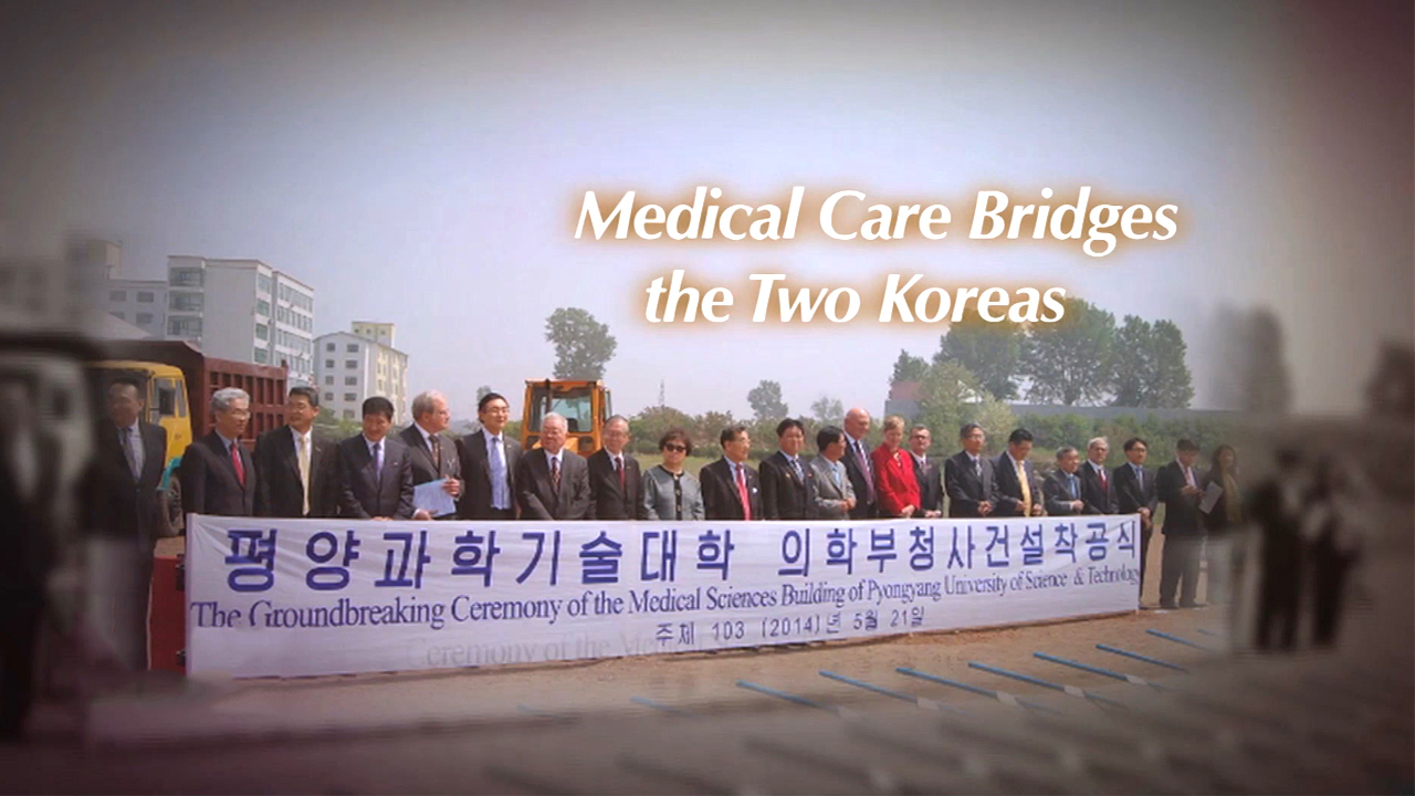 [The INNERview] Medical Care Bridges the Two Koreas [Doctor KIM Young-hoon]