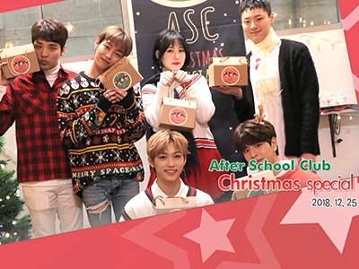 After School Club Ep.348 - ASC Christmas Special