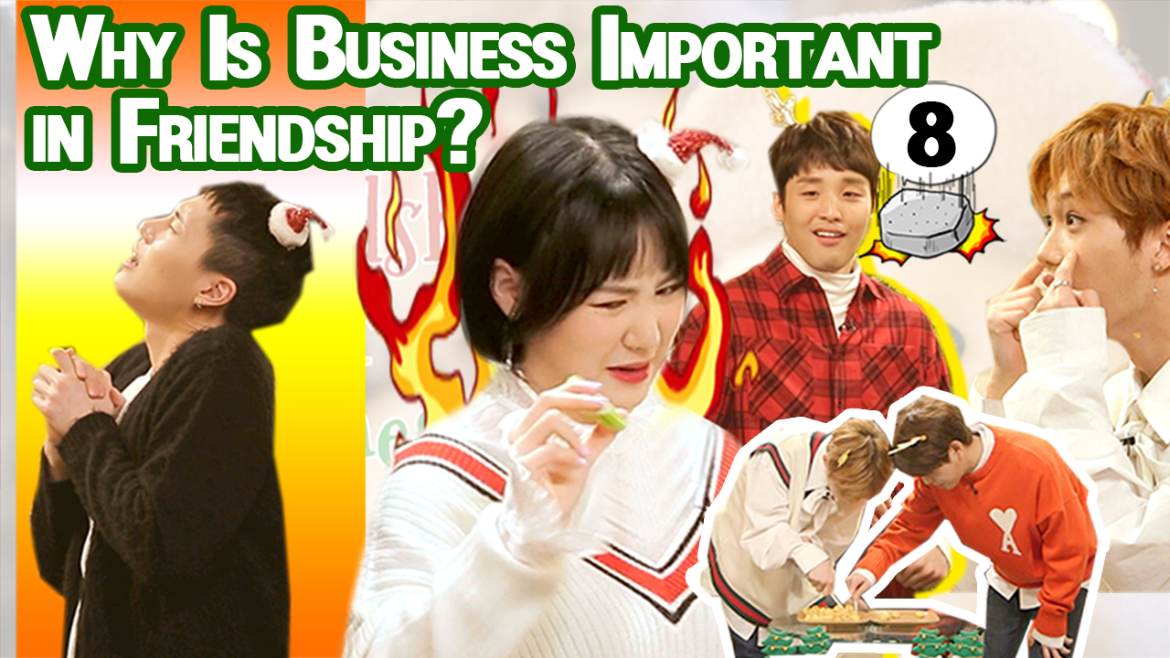 [After School Club] ASC Christmas Special - Friendship or Business?