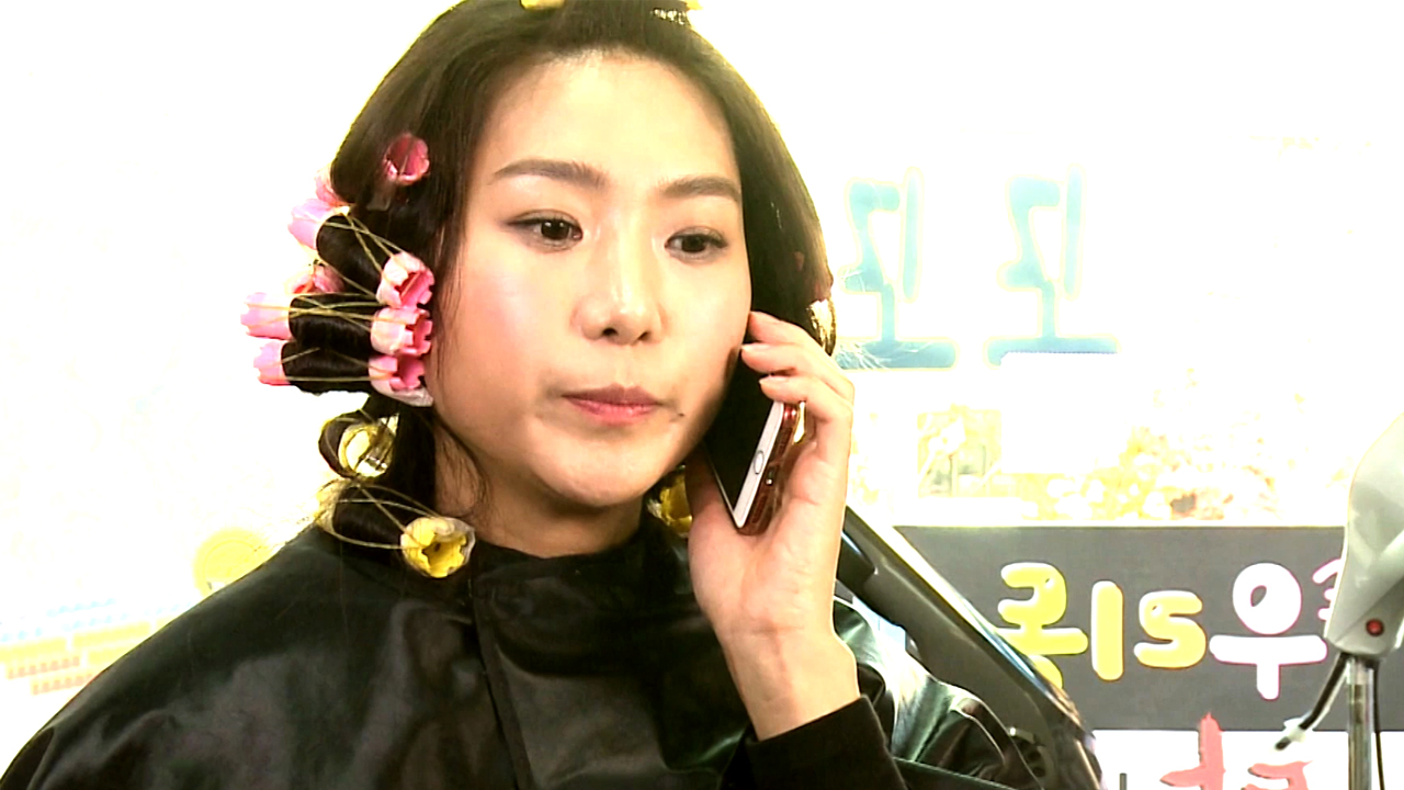 [Peace Insight] Let's Talk. EP.7 - Hair Salon Therapy