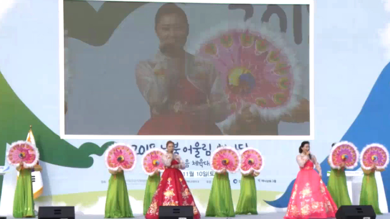 [Peace Insight] 2018 Eoullim Hanmadang Unification Festival