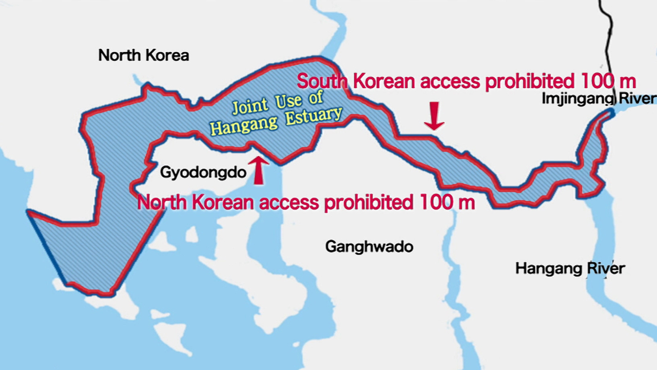 [Peace Insight] Joint Channel Investigation of Hangang Estuary