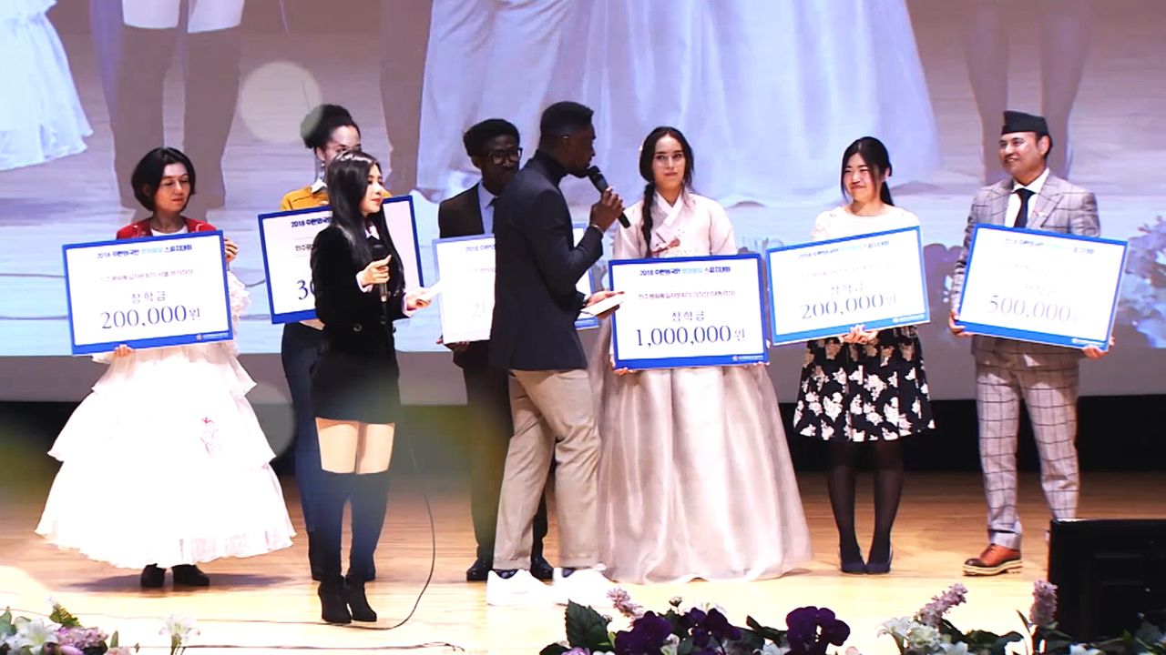 [Peace Insight] Peace and Reunification Speech Contest for Foreigners