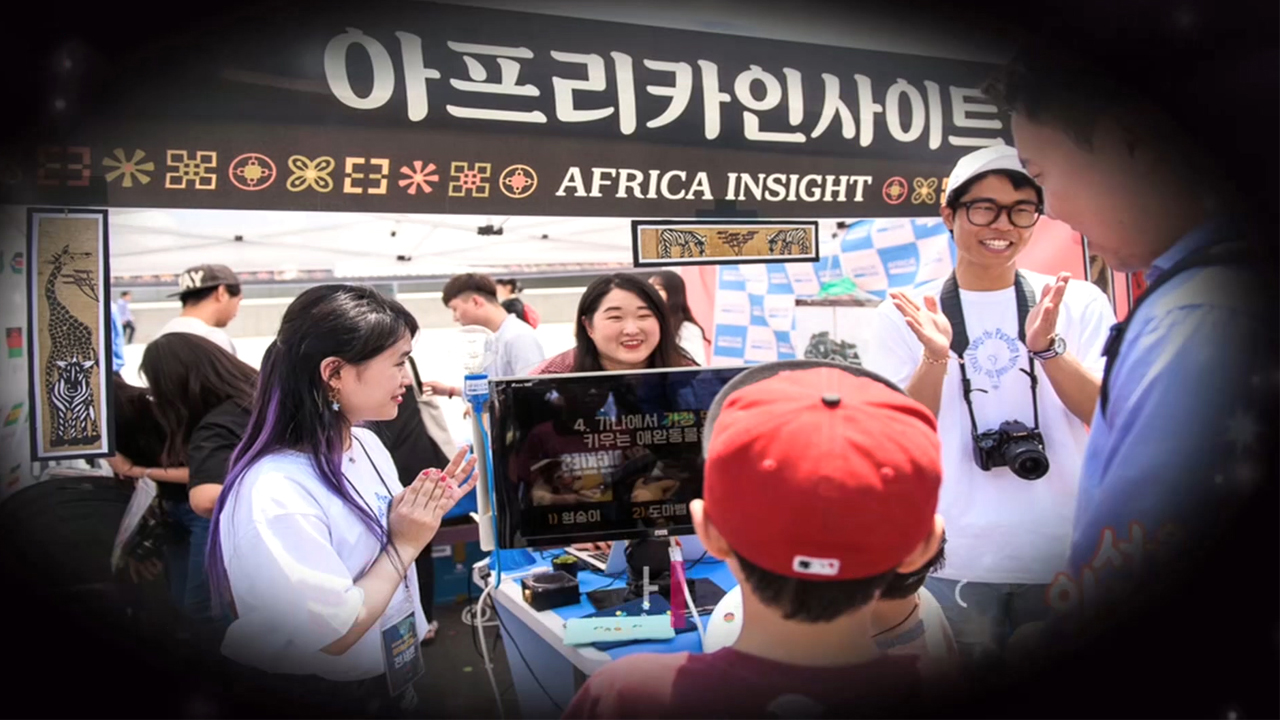 [Heart to Heart] Past & Present of Africa Insight [CEO Heo Sung-yong]