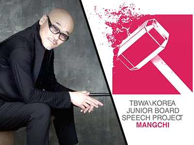 Ep. 218 Park Woong-hyun, who has the Midas touch in the Korean advertising industry