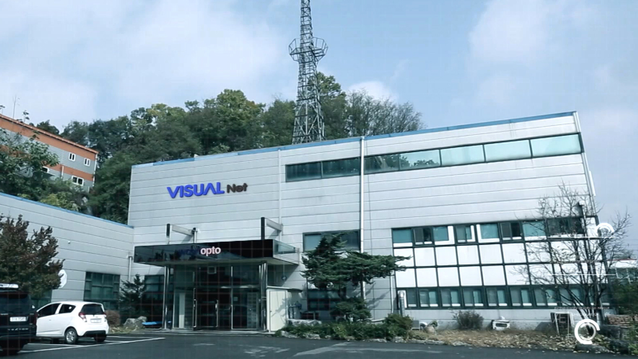 [BizSmart] VisualNet, a company that has developed genuine product certification solutions