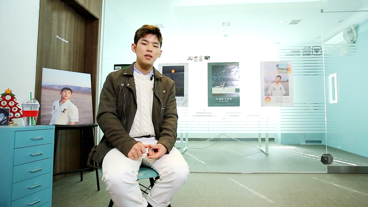 [I'm LIVE X Digging] Paul Kim(폴킴) Part2 Paul Kim's Song Story