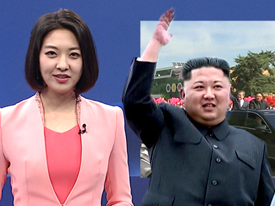 A Road to Peace Ep.28 : Still No Word from Pyeongyang on Kim's Seoul Visit