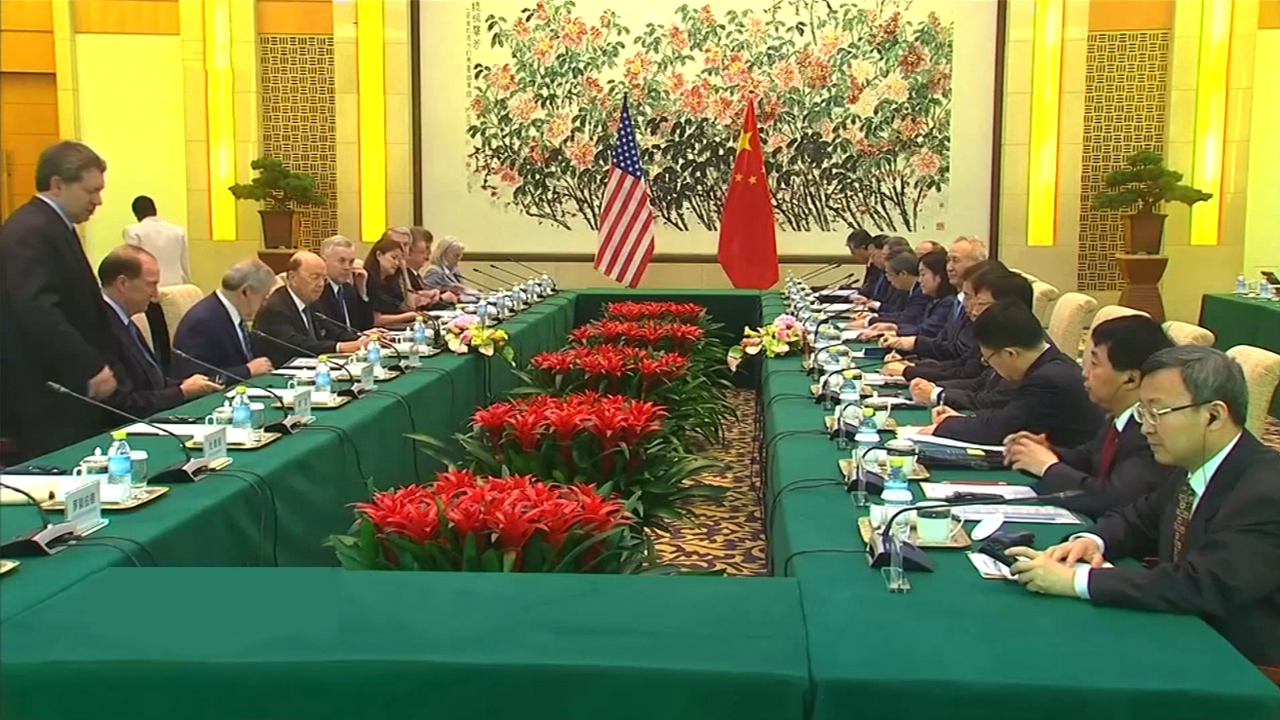 [The Point : World Affairs] 27-1 Evaluation of temporary halt in U.S.-China tariff war