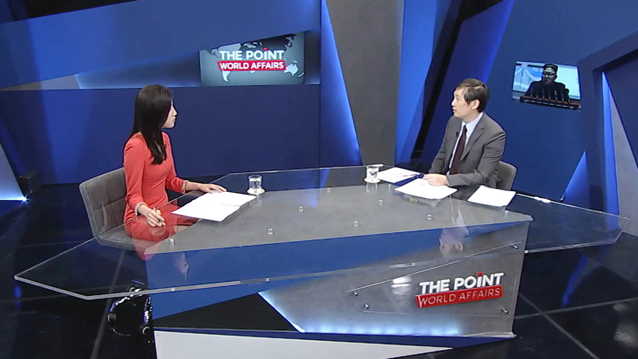 [The Point : World Affairs] 28-1 Will Kim Jong-un's visit to Seoul be a game changer..?