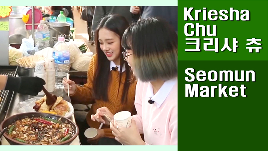 [Travel Agency] Seomun Market, The whole stretch is filled with delicious eats