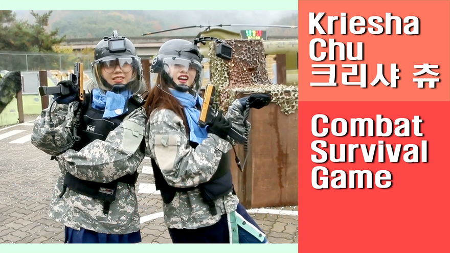 [Travel Agency] Daegu Shooting Range, Combat experience! the combat survival game