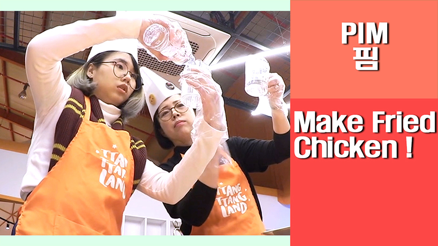 [Travel Agency] Ttanttang Land, let's make fried chicken in Chicken Theme Park!