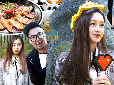 Episode 21 Part 1 of special occasion Jeju trip that will hit the spot