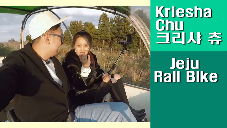 [Travel Agency] Jeju Rail Bike, see a different landscape of Jeju while on th...