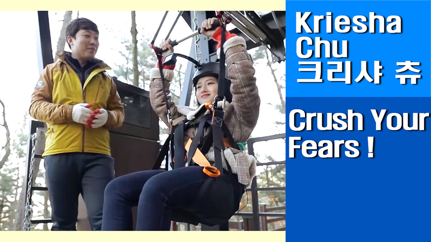 [Travel Agency] Hwarang Village, Hwarang Class 2. crush your fears! Zipcoaster
