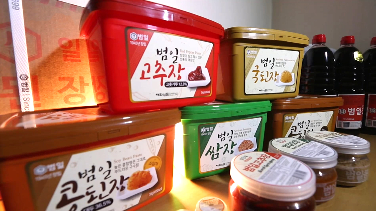 [SmartBiz Accelerators] Taehwafood, producing Korean traditional fermented pastes