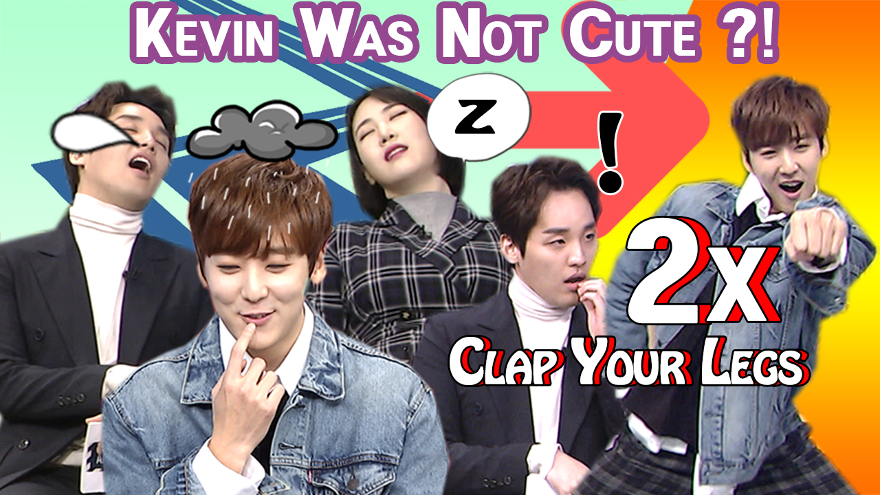[After School Club] Kevin (케빈) - All That Album