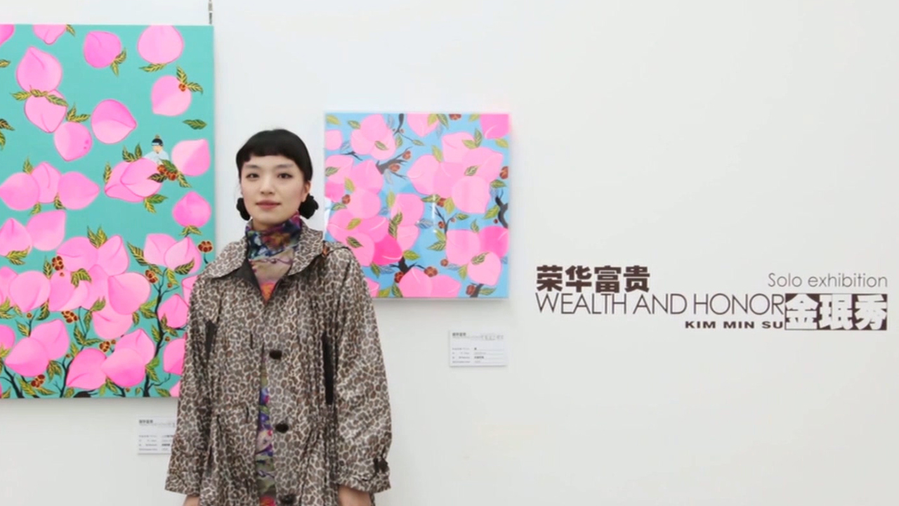 [Heart to Heart] Attractive Qualities of Folk Paintings / Kim Min-su Minhwa artist