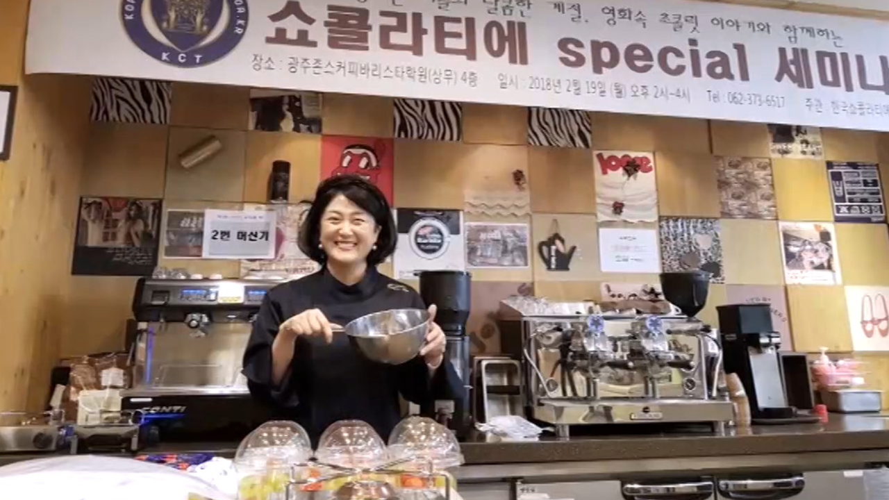 [Heart to Heart] Korea's 1st Chocolatier, A Sweet Life with Chocolates / choc...