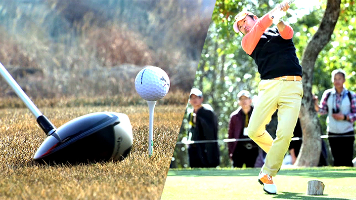 Ep. 234 Choi Ho-sung, a pro golfer who gained fame with his 'fisherman swing'