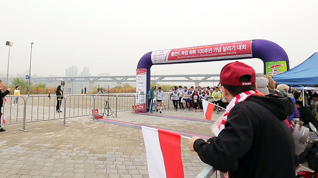 [The Diplomat] Why Poland celebrates independence as a running event in Korea / Piotr Ostaszewsk