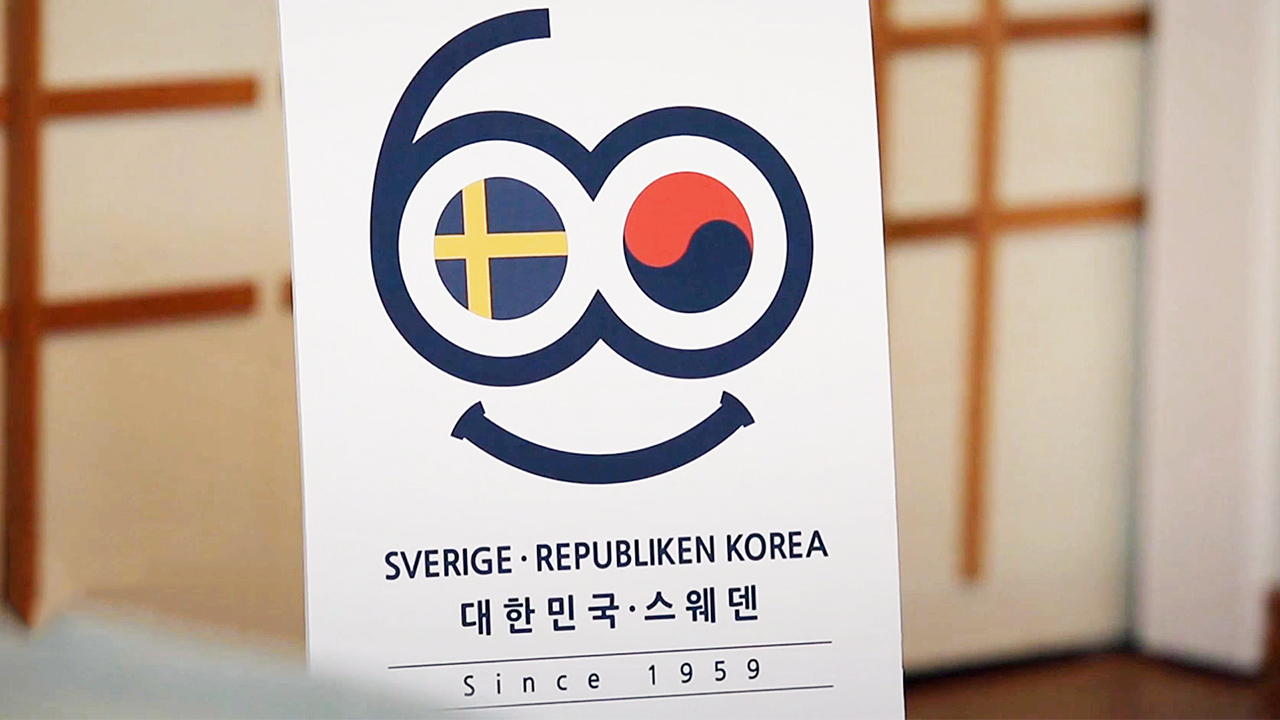 [The Diplomat] 2019 60th anniversary of Korea-Sweden diplomatic ties / Ambass...