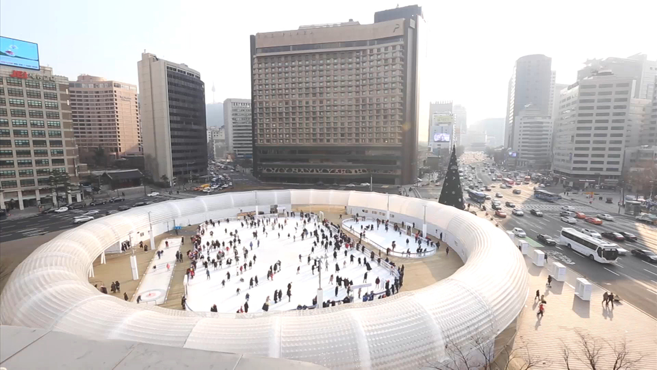 [NOW] Ice Skate in the Middle of Seoul!
