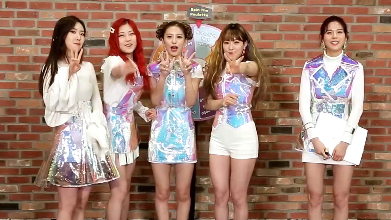 [Pops in Seoul] NeonPunch (네온펀치)'s Spin The Roulette