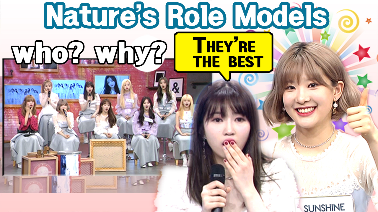 [After School Club] NATURE (네이처) - Call Me Maybe