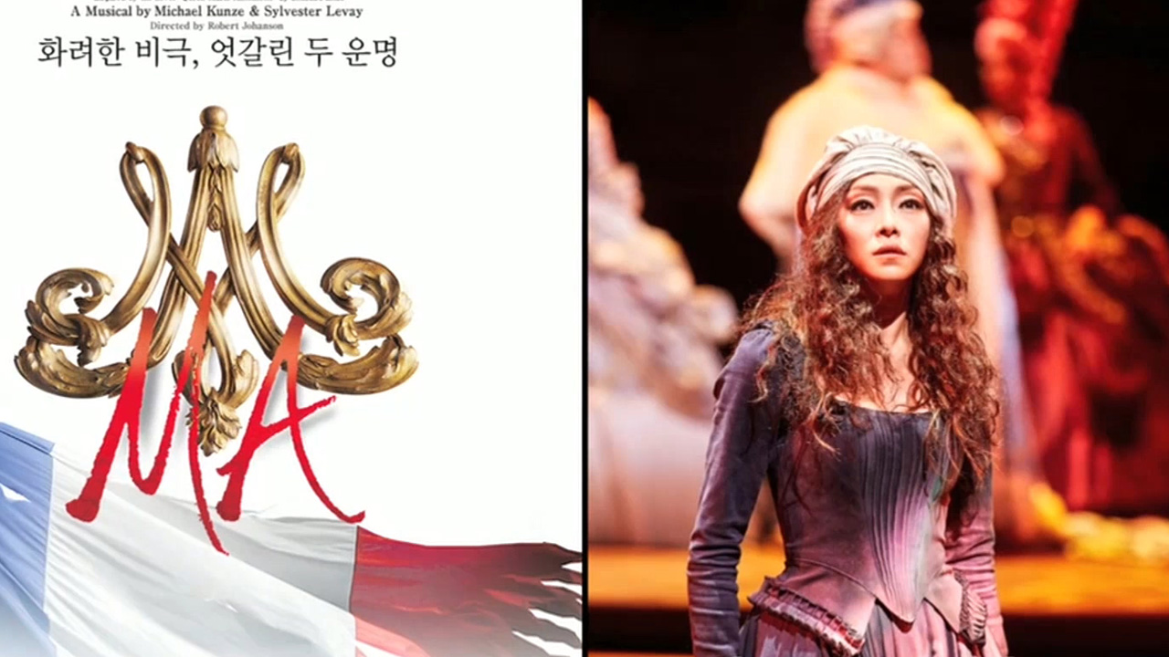 [Heart to Heart] Bringing in German Musicals Was a Challenge / Sophy Kim Ji-won, CEO of EMK International