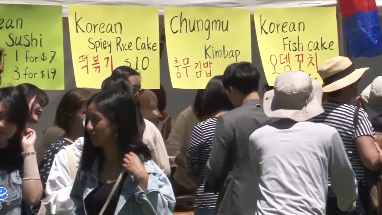 [Globetrotters] Korean Culture and Food Festival in Adelaide, Australia