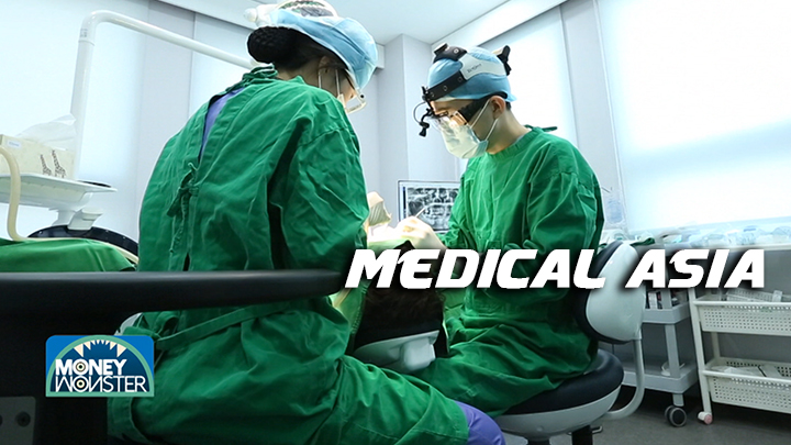 Ep.36 [ Application of AI to the field of art / Rise of energy harvesting / Providing customized dental treatment services ]